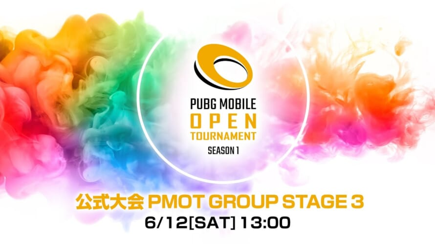 【PMOT GROUP STAGE3】接戦で波乱のあったグループA,BとPHALANXとREJECT ACADEMYの上位が大暴れしたグループC,D【PUBG MOBILE OPEN TOURNAMENT】